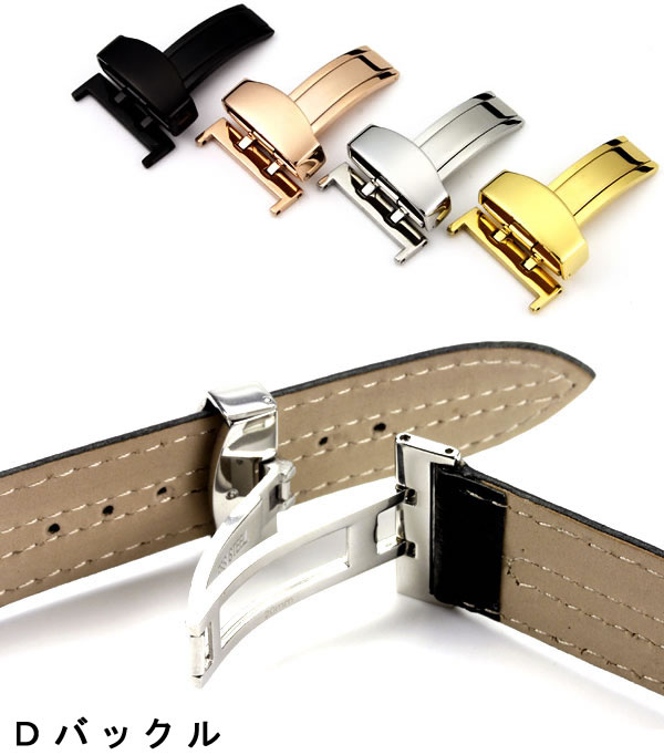 how to change a watch buckle