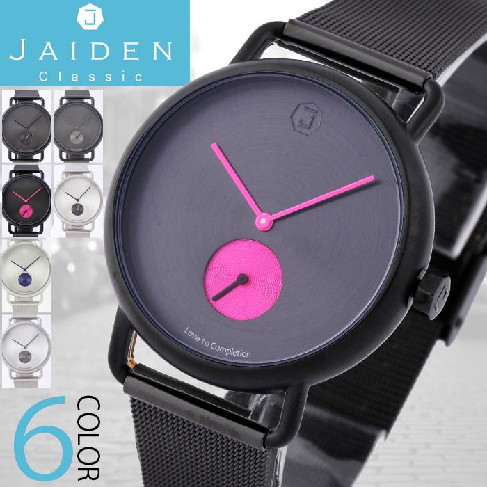 正規 JAIDEN Classic ジャイデン クラシック 腕時計 クオーツ スモールセコンド 5気圧防水 ステンレスベルト 1年保証 ボックス付き