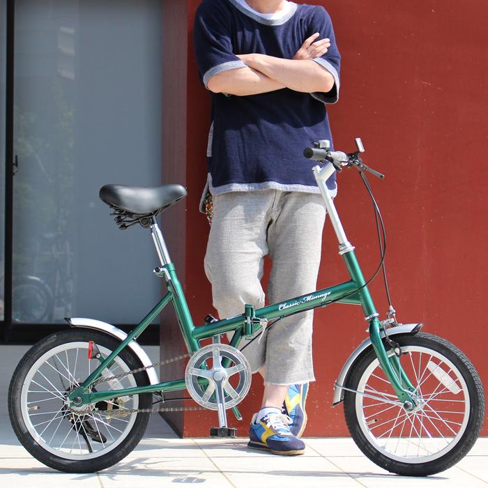 折りたたみ 自転車 16インチ クラシックミムゴ シンプル 16インチ 折りたたみ自転車 グリーン X0111 0228