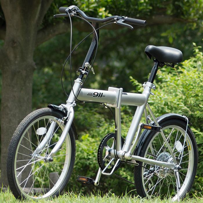 折りたたみ 自転車 ノーパンクタイヤ 20インチ FIELD CHAMP シマノ製 6段変速 20インチ 折りたたみ自転車 ホワイト X0111