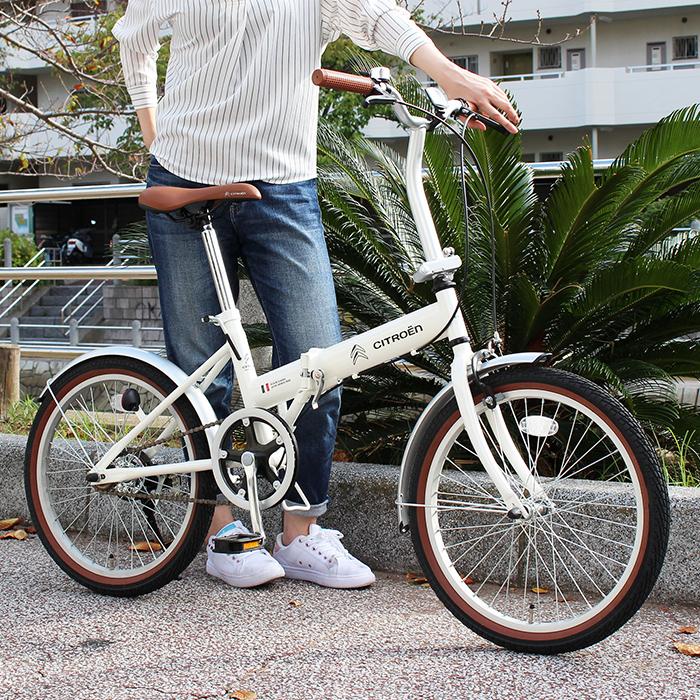 CITROEN シトロエン 折りたたみ 自転車 20インチ シングルギア シンプル 20インチ 折りたたみ自転車 バニラホワイト X0111