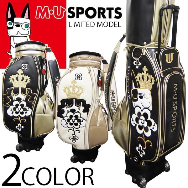 別注限定モデル M・U SPORTS MUスポーツ ゴルフバッグ レディース キャディバッグ ローリングソール キャスター付き 703R7100S-CB 8.5型 全2色 2017年秋冬新作 [NEW] MU17AW
