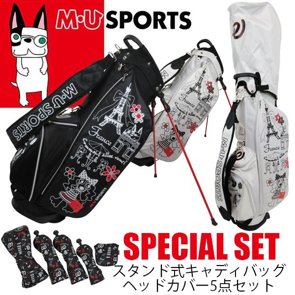 M・U SPORTS MUスポーツ ゴルフバッグ レディース スタンド式 キャディバッグ 8.5型 ヘッドカバー 5点セット 各2色 別注モデル 2018年新作 NEW MU18SS