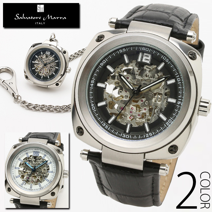 10気圧防水 自動巻き 腕時計 メンズ 1年保証 全2色 正規 Salvatore Marra サルバトーレ マーラ 2way 自動巻き腕時計 懐中時計 BOX 保証書付 0522