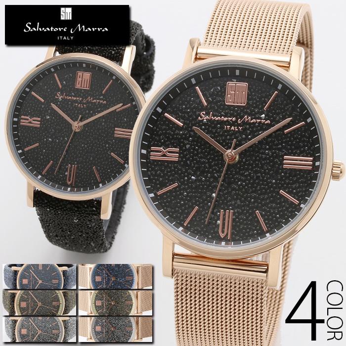 3気圧防水 スワロフスキー 腕時計 レディース 1年保証 全4色 正規 Salvatore Marra サルバトーレ マーラ 2way 腕時計 BOX 保証書付 0522