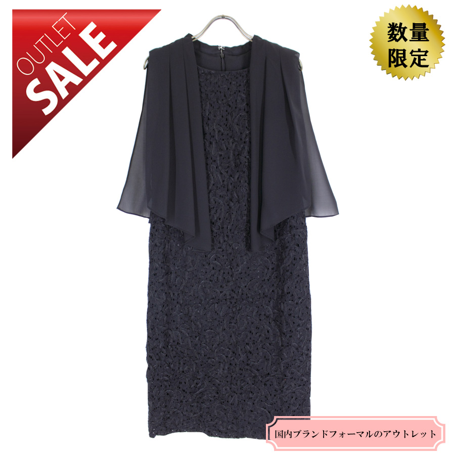 【72%OFF!】結婚式 親族 ドレス 二次会  レースとシフォンのAラインドレス9号(ブラック)