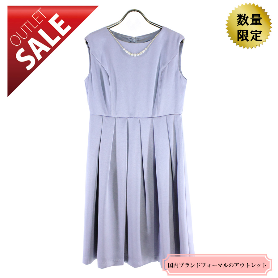 【56%OFF!】ひざ丈ドレス 結婚式 二次会 |上質サテンのアレンジドレス9号(ブルーグレー)