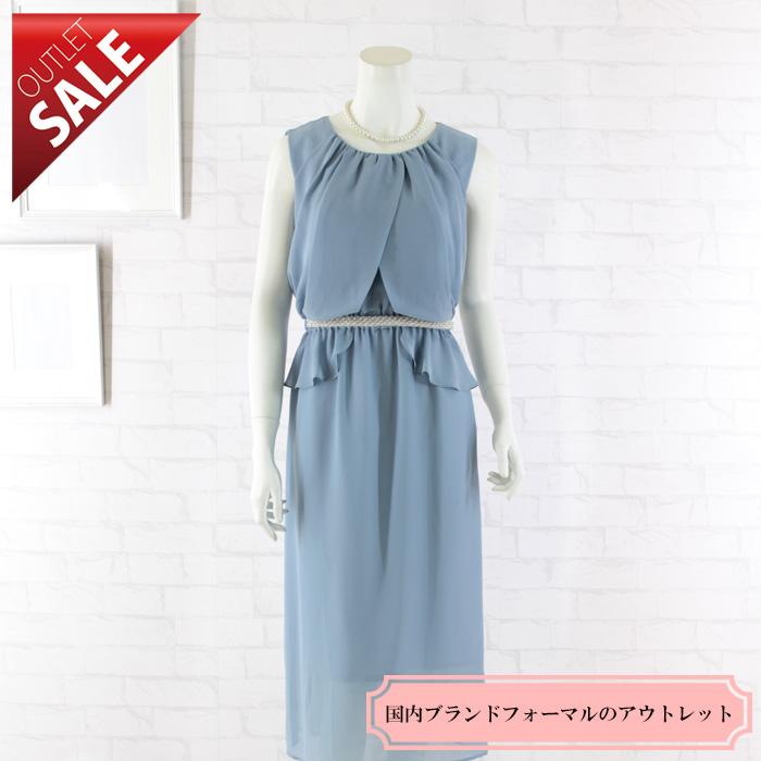 【65%OFF!】ドレス セール 結婚式ドレス 二次会  エレガントラインドレス9号(ライトブルー)