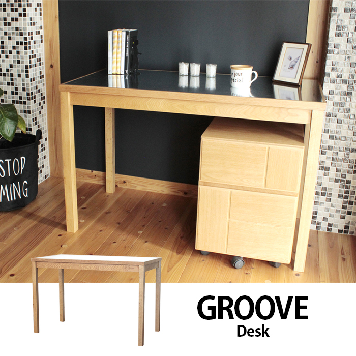 Toma GROOVE Groove Desk Fashionable Desk Design Modern Cheap Nordic Wagon  Natural Wood Simple Den Study ...
