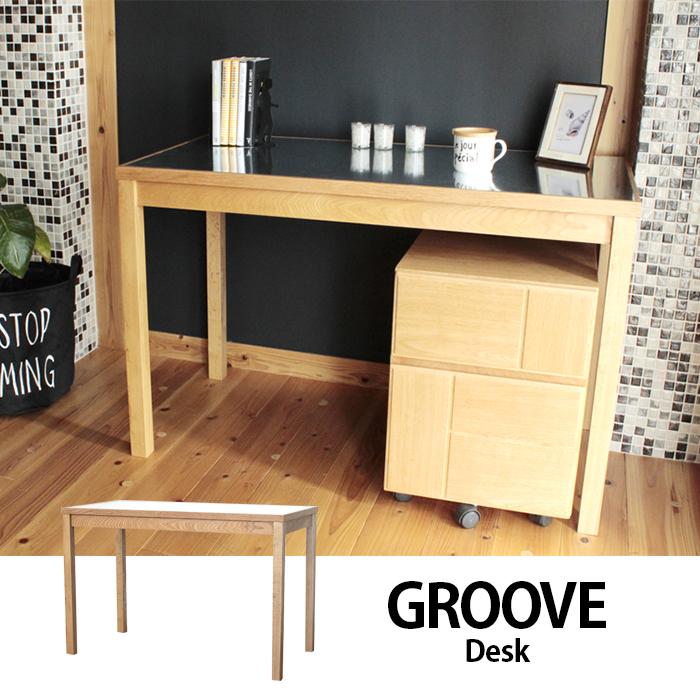 Sugartime Toma Groove Groove Desk Fashionable Desk Design Modern