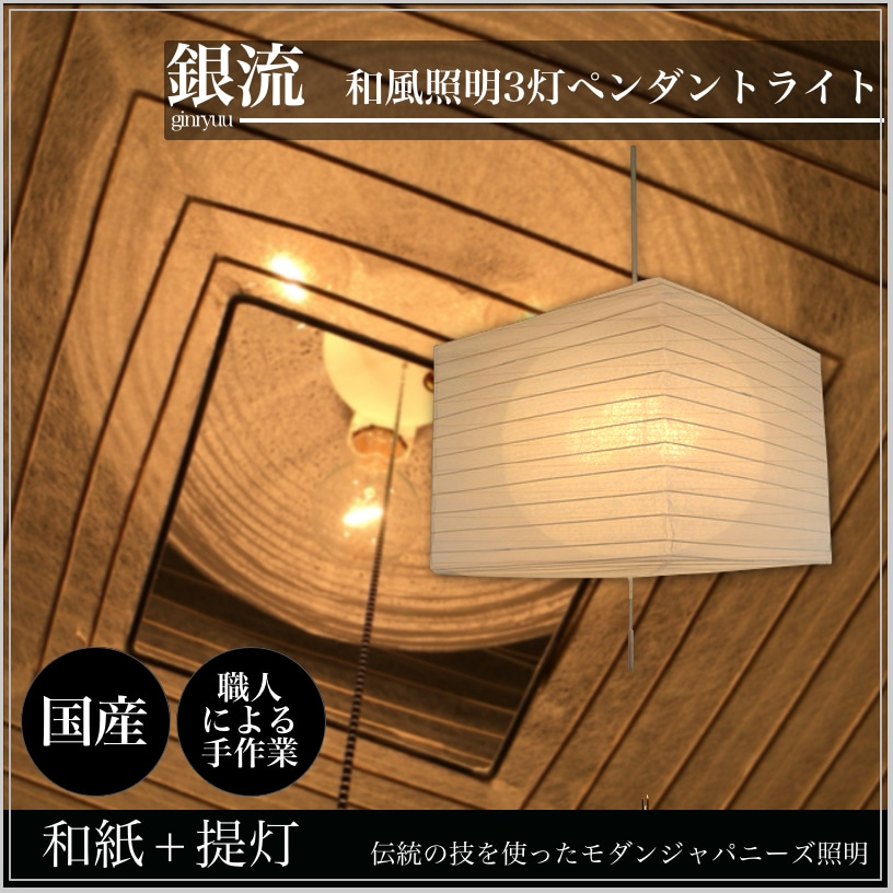 layer the ipad is a beautiful double lantern 3light pendant light night light