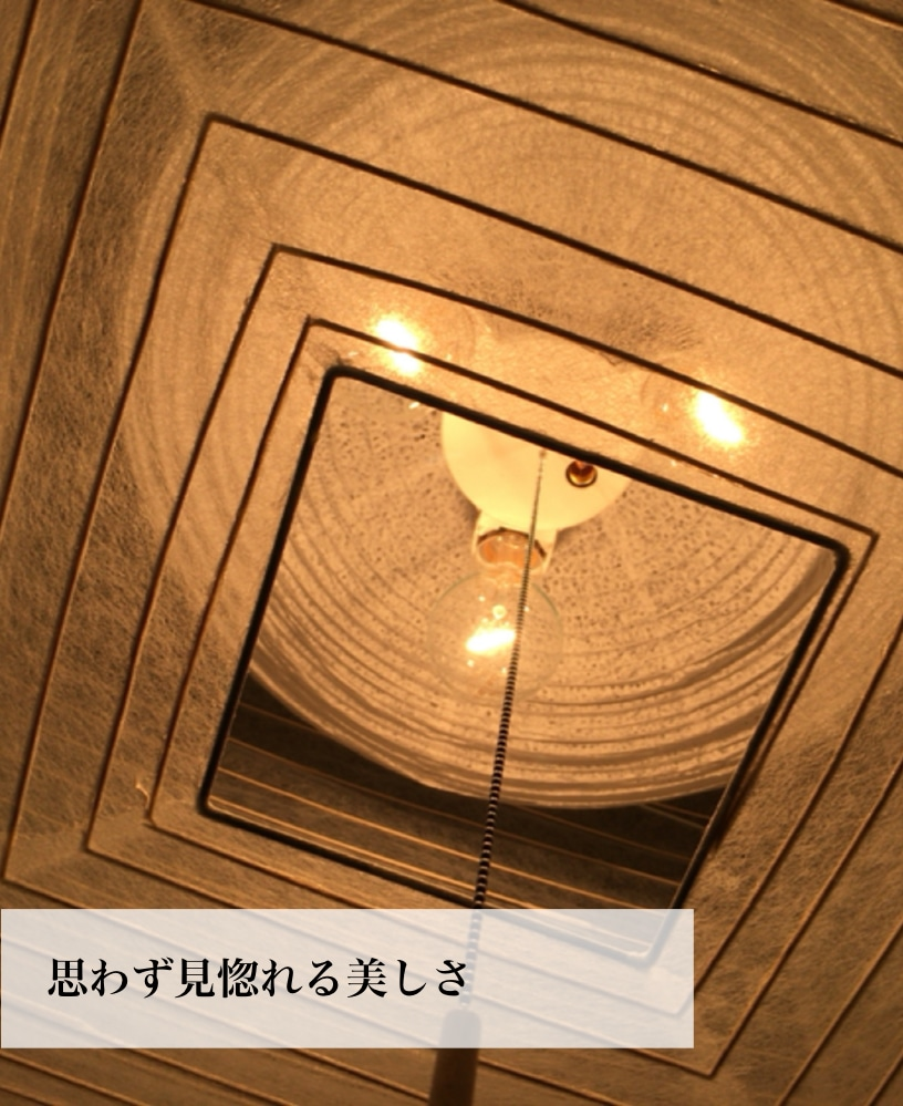 sugartime | Rakuten Global Market: Layer the iPad is a beautiful ... for Japanese Lantern Square  61obs