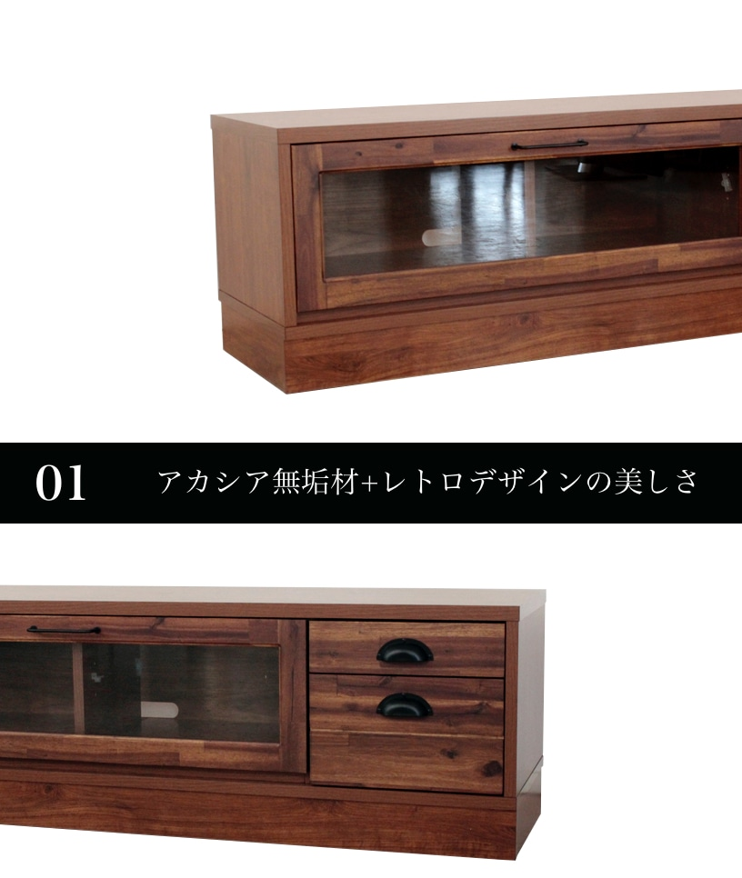 ... Antique TV Stand TV Stand High Quality Gidgee Furniture Grain Of Wood  Brown Brown Fashion Interior ...