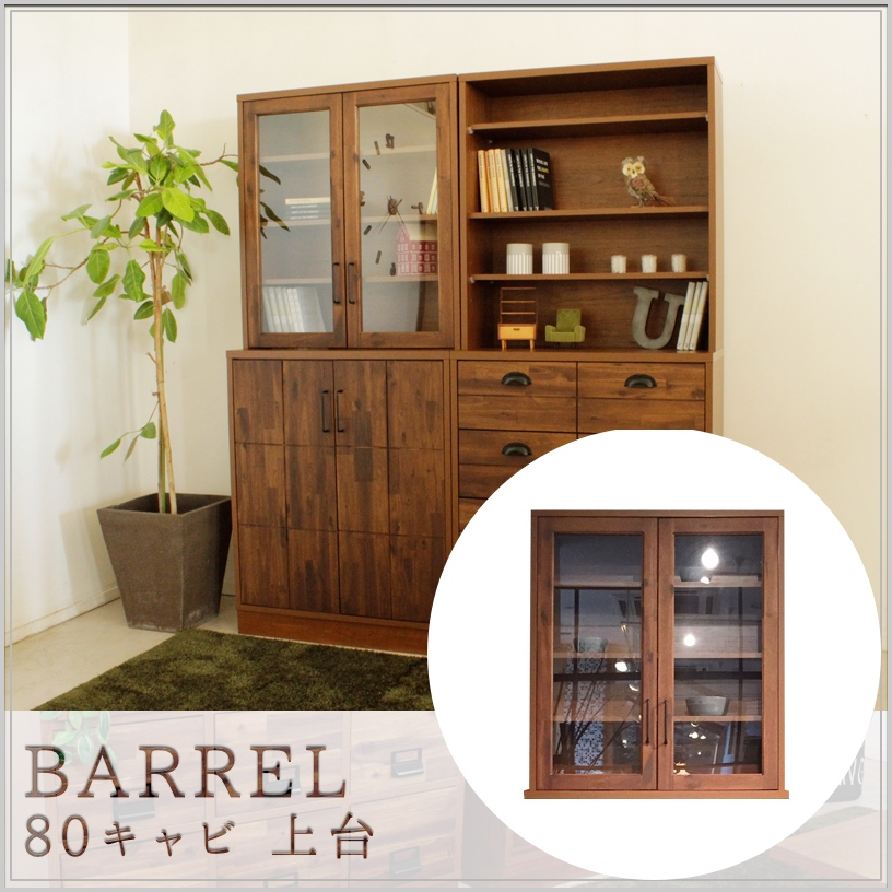 Sugartime Rakuten Global Market Domestic Barrel 80 Cavity On One