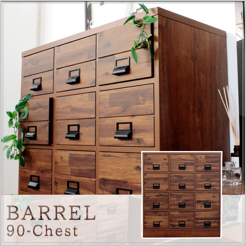 industrial acacia natural wood dresser drawer logan products o