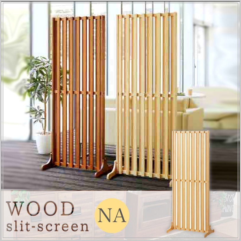 Slit Wood Screen Natural Finished Product Living Partitioning Office  Partition Efficiency Screen Visitoru0027s Room Wooden NA ...