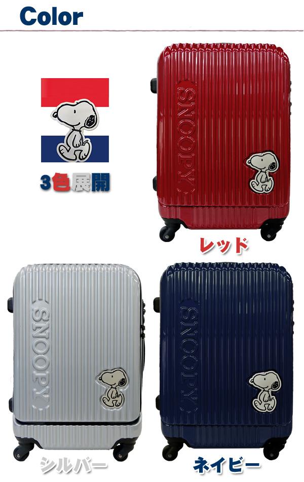 作为sutsukesukyarikesukyaribaggusunupiburandosutsukesu旅行包轻量拉链型带上飞机尺寸小型1-2天用而最合适的♪SNOOPY VSN-0058全尺寸准备★!