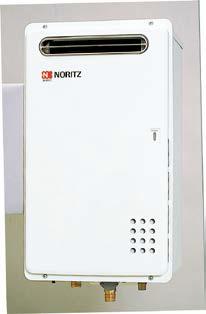 GQ-2420WZ-2 ガス給油機 業務用 エコジョーズ 即出湯 簡単2連結 ノーリツ NORITZ