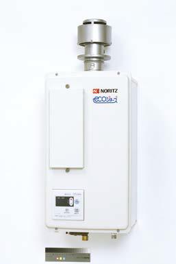 GQ-C1622WZD-FH ガス給油機 業務用 エコジョーズ 即出湯 簡単2連結 ノーリツ NORITZ