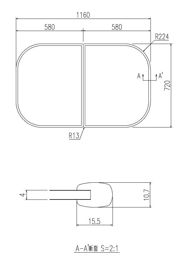風呂フタ グラスティN浴槽 YFK-1275B(8)