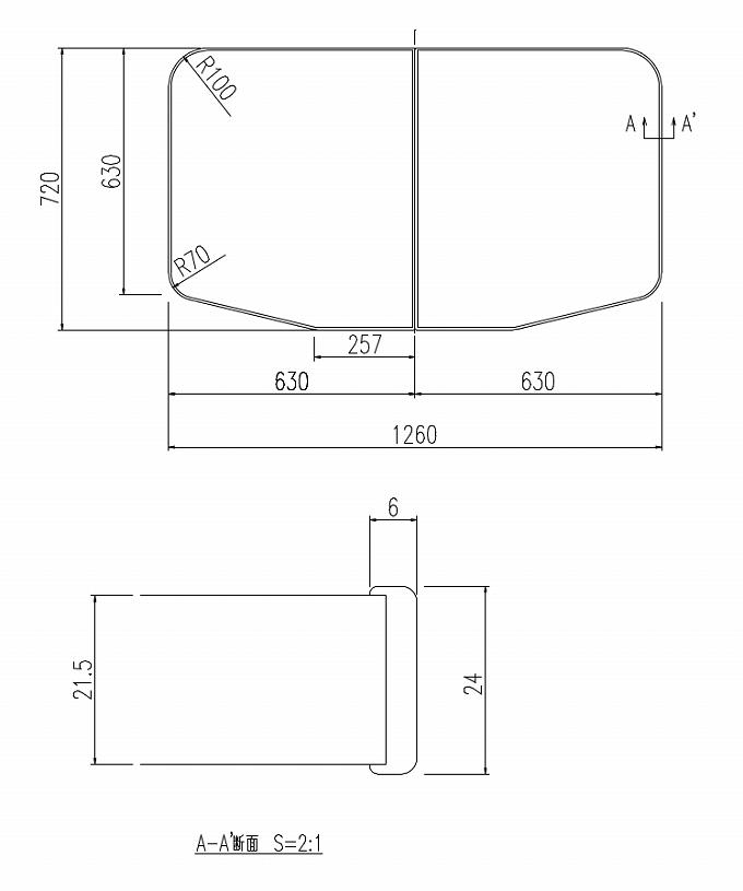 風呂フタ グラスティN浴槽 保温風呂フタ:YFK-1375B(1)-D