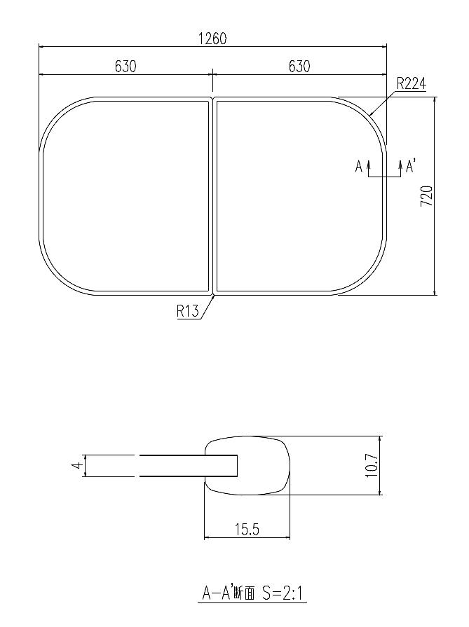 風呂フタ グラスティN浴槽 YFK-1375B(2)-K