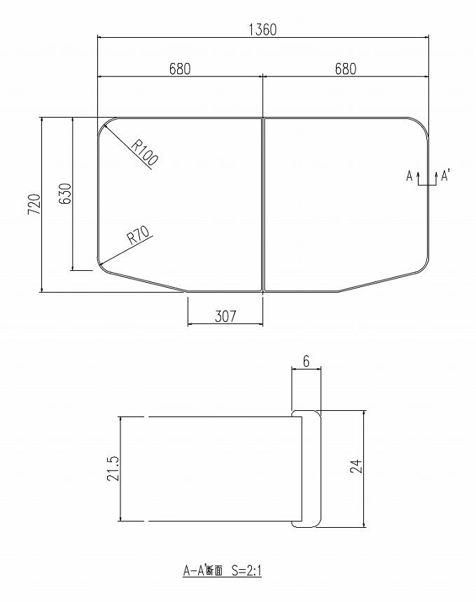 風呂フタ グラスティN浴槽 保温風呂フタ:YFK-1475B(1)-D