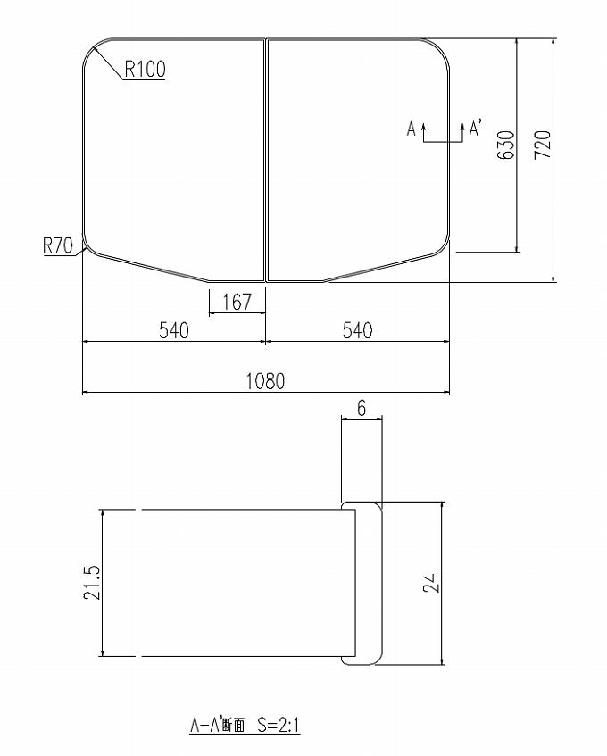 風呂フタ シャイントーン浴槽 保温風呂フタ:YFK-1175B(1)-D