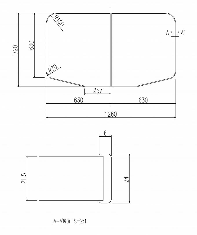 風呂フタ シャイントーン浴槽 保温風呂フタ:YFK-1375B(1)-D