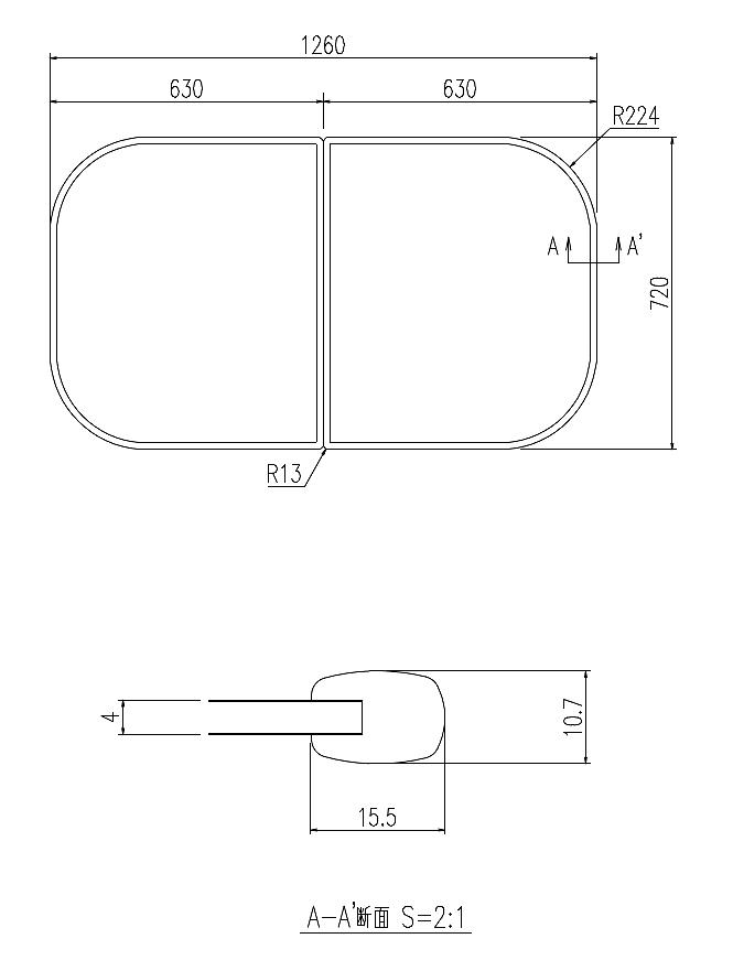 風呂フタ シャイントーン浴槽 YFK-1375B(2)-K