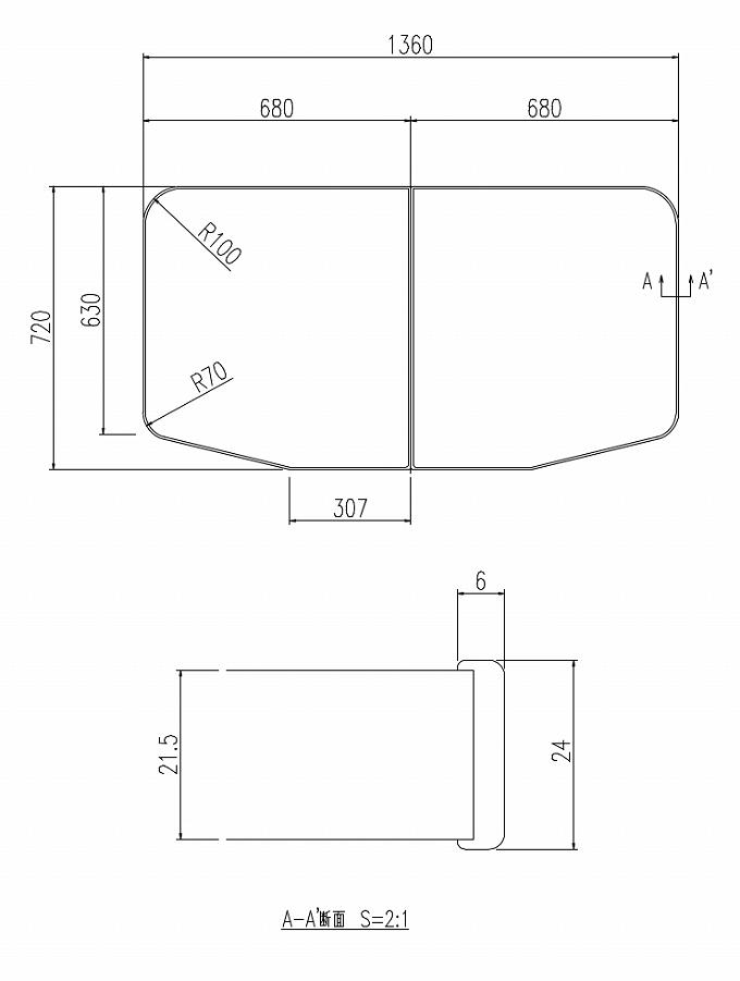 風呂フタ シャイントーン浴槽 保温風呂フタ:YFK-1475B(1)-D
