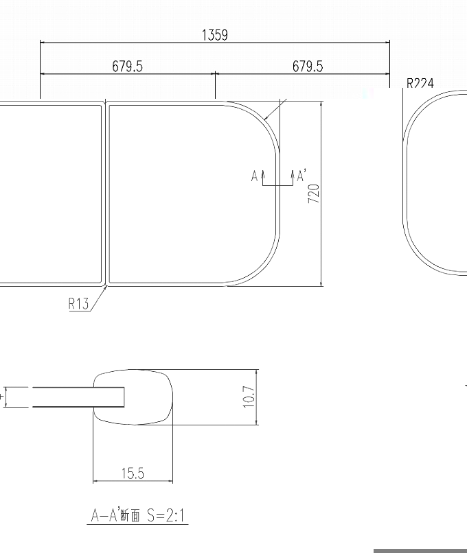 風呂フタ シャイントーン浴槽 YFK-1475B(4)
