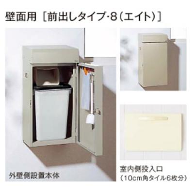 キッチンシューター パナソニック 壁面用 前出しタイプ 8 エイトシリーズ 右 CK1108R