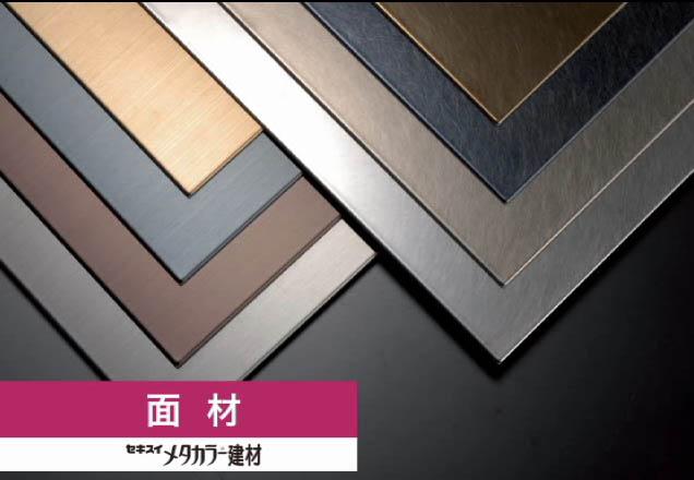 【個数:3】 メタカラーAKW不燃面材 品番:AKW-600×2 クリアーヘアーライン セキスイ