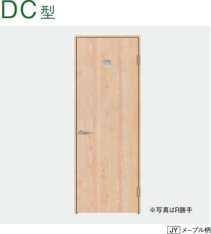 DC型 上吊り引戸(アウトセット納まり) 表示錠付き片引き(A3) パナソニック ベリティス XMJE1DCNNA3R(L)71□