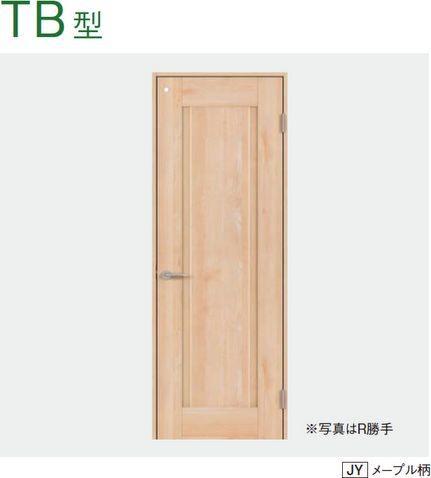 TB型 開き戸 片開きドア(01) パナソニック ベリティス XMJE1TB◇N02R(L)7△□