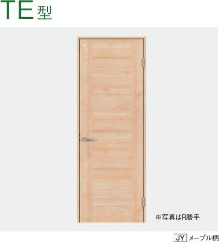 TE型 開き戸 片開きドア(01) パナソニック ベリティス XMJE1TE◇N02R(L)7△□