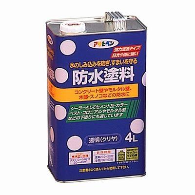 【2セット】アサヒペン 防水塗料 4L