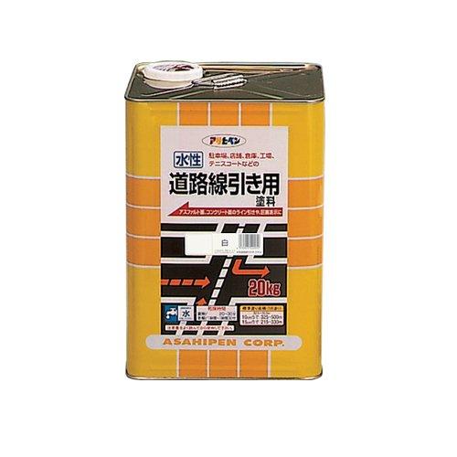 【2セット】アサヒペン 水性道路線引用塗料 白 20kg 塗料
