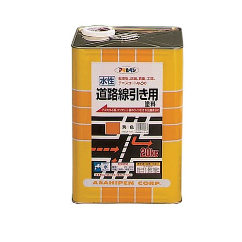 【2セット】アサヒペン 水性道路線引用塗料 黄 20kg 塗料