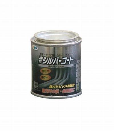 アサヒペン 油性塗料 売却 2セット 新作続 65ml シルバーコート 油性