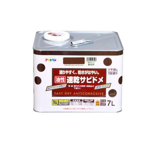 【2セット】アサヒペン 油性速乾サビドメ 赤錆 7.0L 塗料