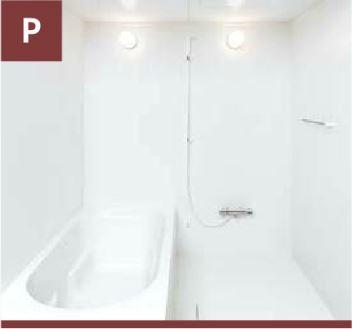リノビオ Pシリーズ システムバスルーム セットイメージP サイズ:1218