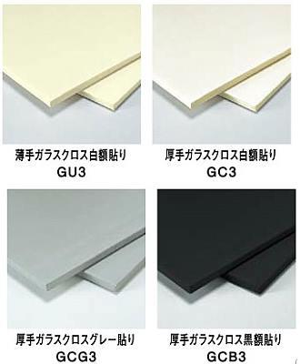 MAG:BL3225-GCG3 断熱材グラスウール 厚さ 25 実物 アウトレット 幅 910 長さ 1820mm 入数10 グラスウールボード ボードタイプ グラスウール BL3225-GCG3 厚手ガラスクロス額貼り マグボード 受注生産品 グレー 配送注意 マグ