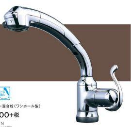 takagi シングルレバー混合栓(ワンホール型) タカギの水栓