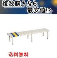 ホームベンチ1800白 テラモト BC-302-018-5 送料無料