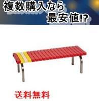 ホームベンチステン1200赤 テラモト BC-302-312-2 送料無料