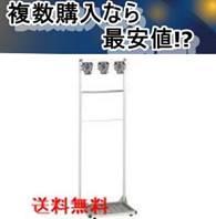 コアラコンパクトハンガー(3本掛) テラモト CE-492-013-0 送料無料