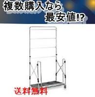 モップ収納ラックL テラモト CE-494-030-0 送料無料