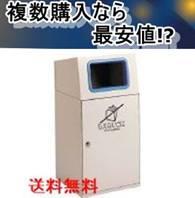 ニートSTもえないゴミ テラモト DS-186-012-6 送料無料